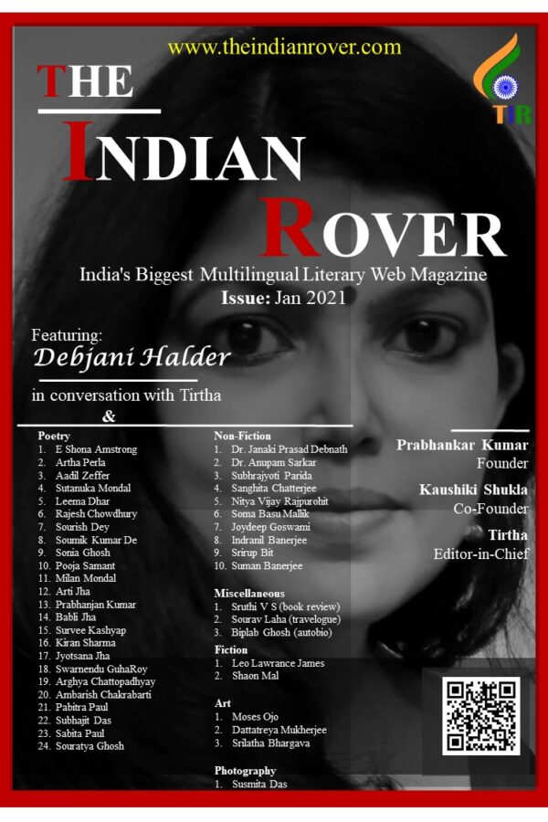 The Indian Rover January 2021 Issue