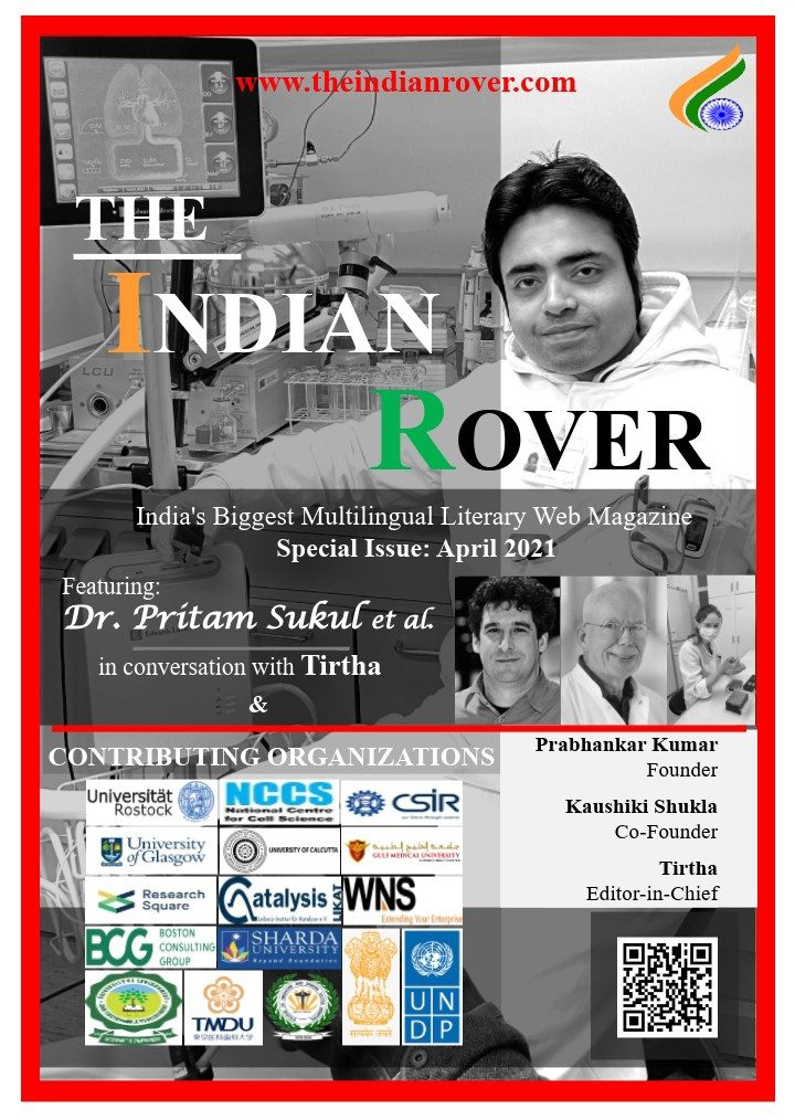 The Indian Rover Issue April 2021 Cover