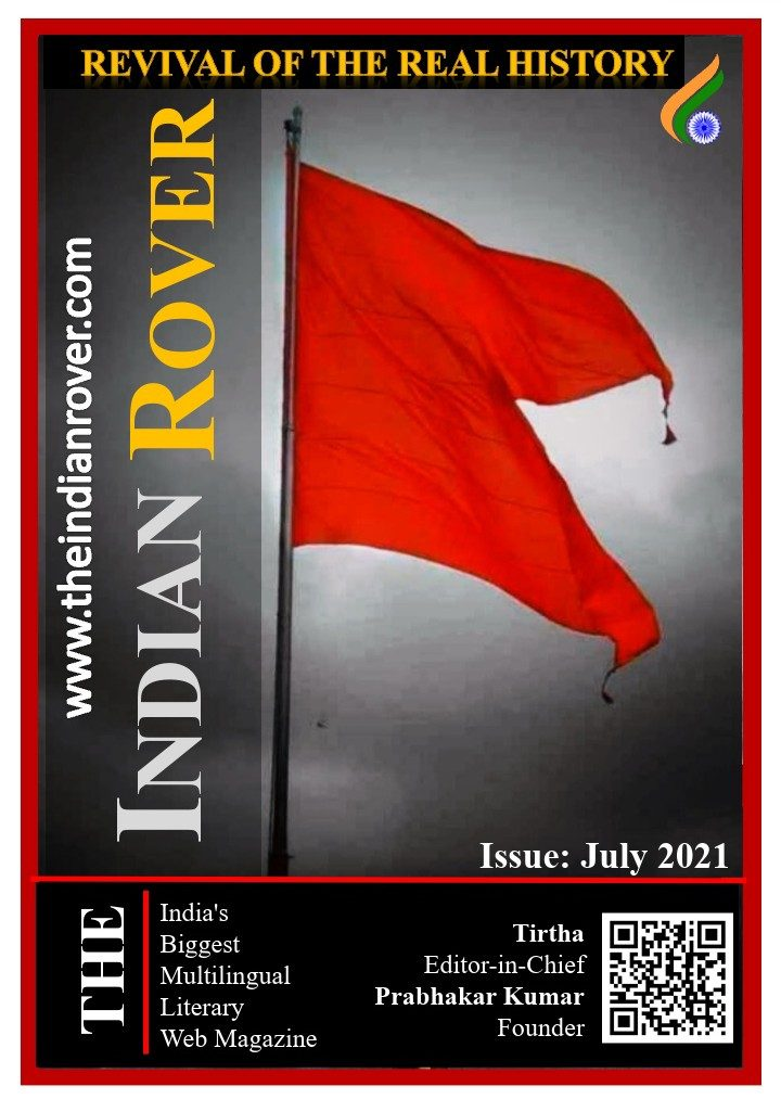 The Indian Rover July 2021