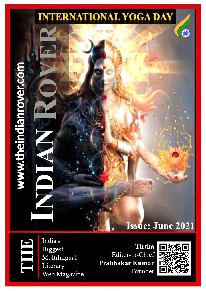 June cover 2021 - The Indian Rover Magazine