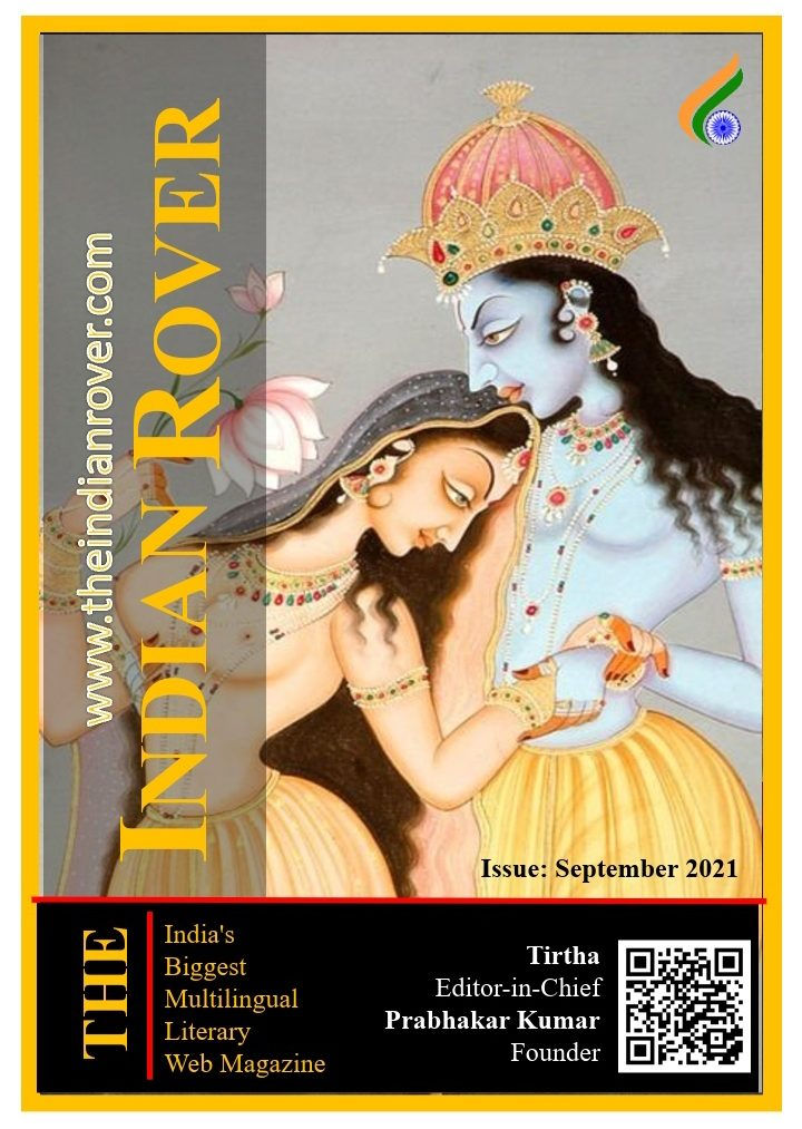 The Indian Rover September 2021
