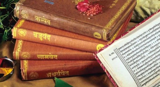 vedas and scriptures
